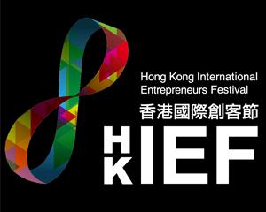 香港國際創客節