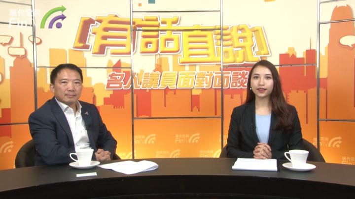 胡志偉:民望是新任特首重要基礎 (第三節)