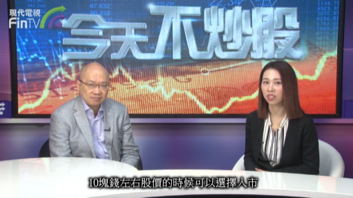 美圖(01357-HK)股價持續飄紅?10元附近建議入市