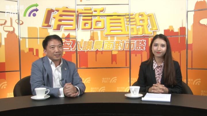 胡志偉:民主黨對林鄭處於觀察期而非蜜月期