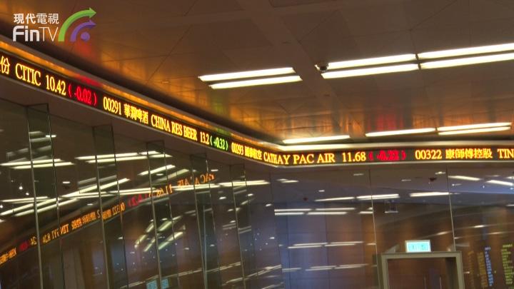 【廣東話】港股反覆低收 失守25300點