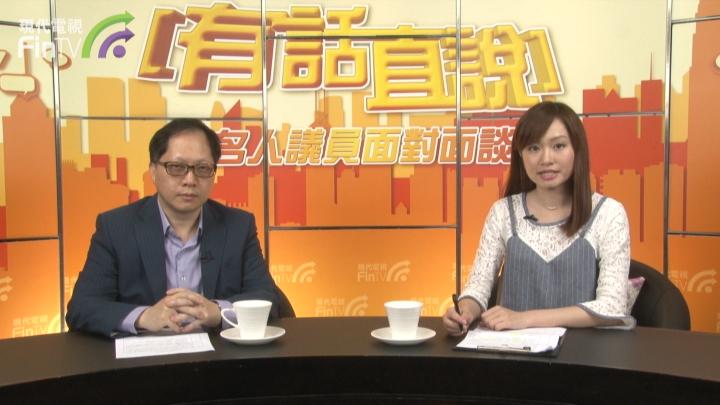 趙雨樂:要真正達至「大和解」 路仍比較長(第一節)