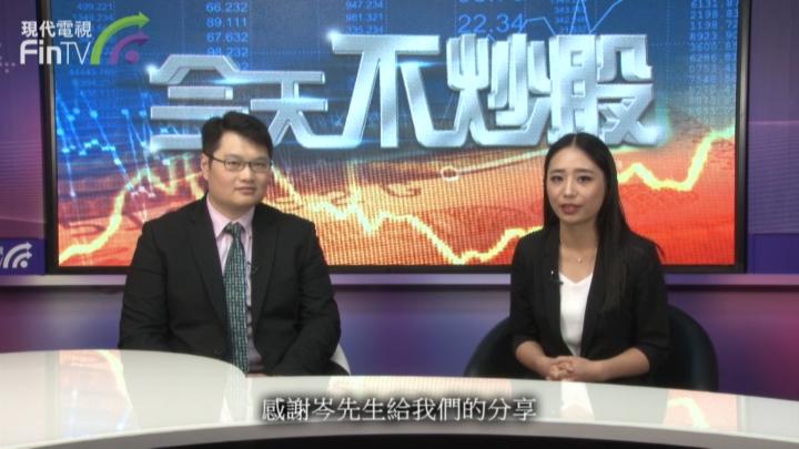 「支付寶HK」終上線 支付概念股的熱潮來襲?