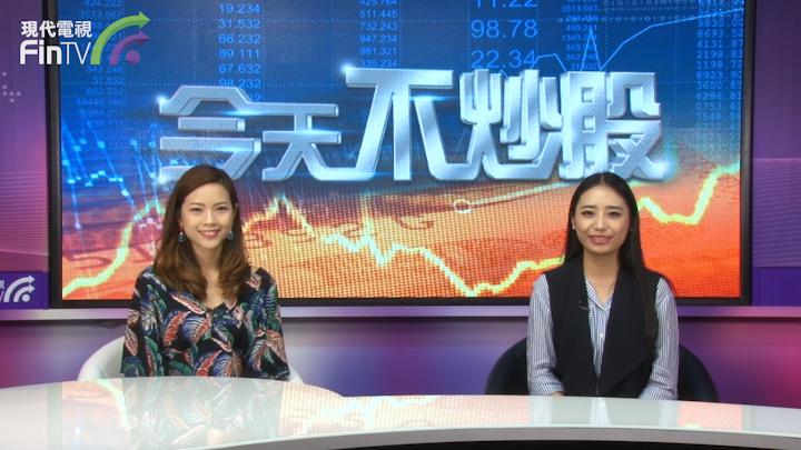 廣州農商行(01551-HK)IPO長跑結束 湯麗鴻:對其益處多多