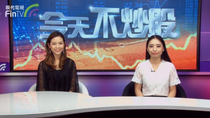 內銀「新貴」中原銀行(01216-HK)將掛牌 高派息真能助其成「募資王」?