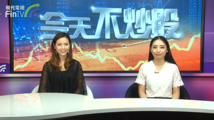 香港回歸20周年「大禮包」  再造就港股大時代?