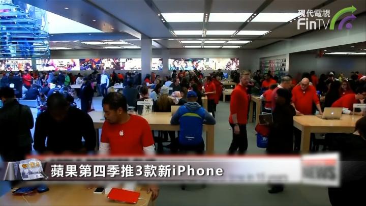 蘋果季績勝預期 擁有iPhone 8的第四季會更火爆嗎?