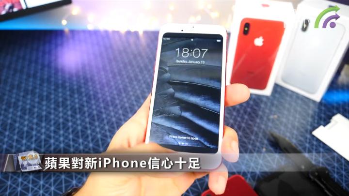 iPhone8或如期發佈iPhone7開始降價為讓路?