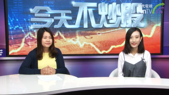 眾安保險(06060-HK)登陸港股 陳鉉悠:投資空間較大
