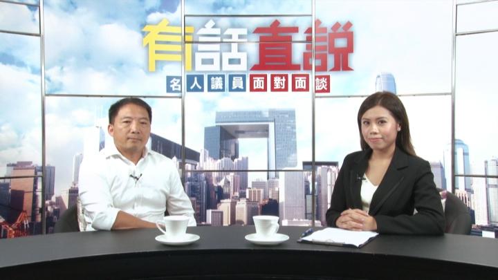 胡志偉:「港獨」本是偽命題 再荒謬的議題都應開放討論(第三節)