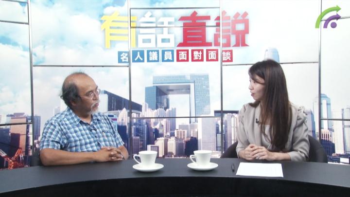 鐘劍華:補選泛民內部能否協調成關鍵(第三節)