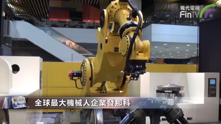 沒有了工業機械人 社會變成怎麼樣?