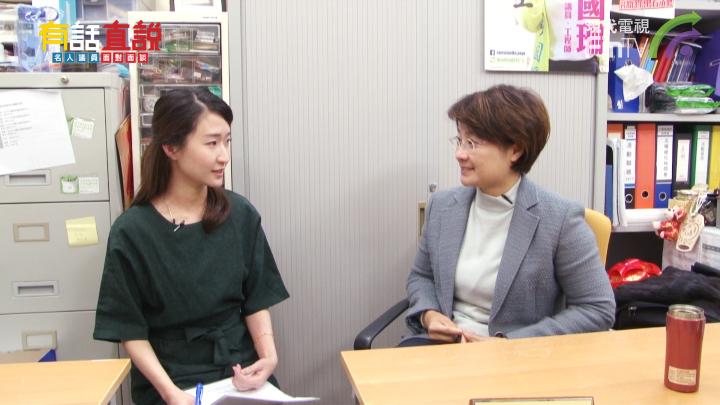 方國珊:政府需交代取消周庭參選資格理據