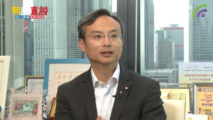 陳沛然:政府需要更重視醫療政策(第二節)