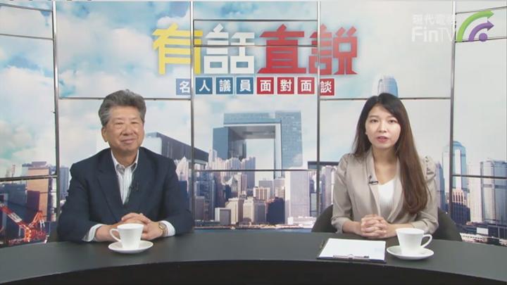 湯家驊:中央泛民需更多溝通才能解決深層次矛盾(第一節)