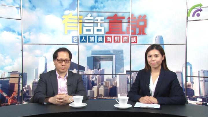趙雨樂:港人宜寬容看待「粵語非母語」事件(第一節)