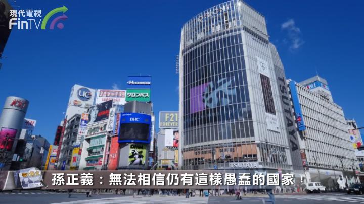 軟銀集團孫正義狠批:日本禁止共享乘車做法愚蠢﹗