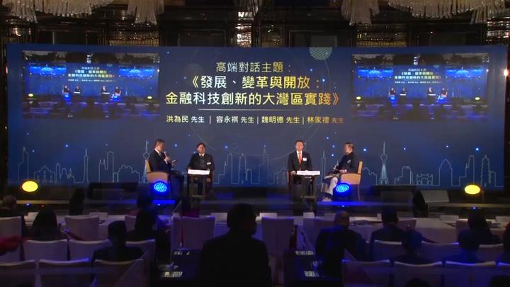 2020第八屆港股100強頒獎典禮 - 高端對話