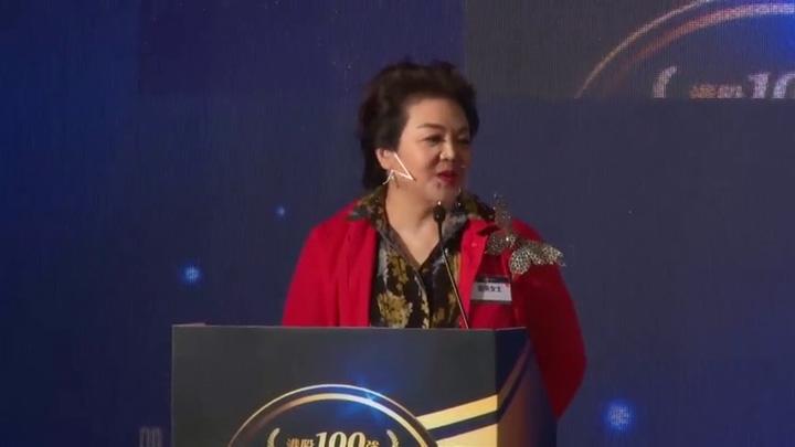2020第八屆港股100強頒獎典禮 - 劉央女士演講