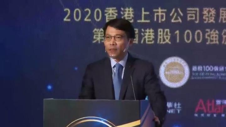 2020第八屆港股100強頒獎典禮 - 王揚斌先生演講