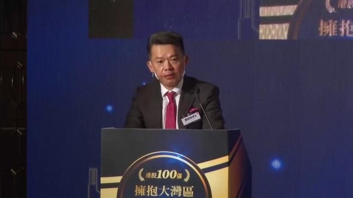 2020第八屆港股100強頒獎典禮 - 魏偉峰博士演講