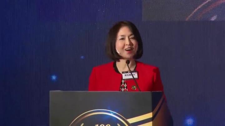 2020第八屆港股100強頒獎典禮 - 財華社集團主席勞玉儀女士致辭