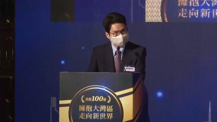 2020第八屆港股100強頒獎典禮 - 陳浩濂先生致辭